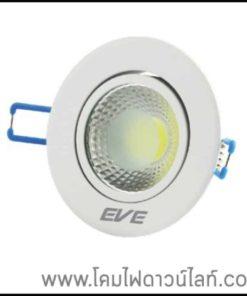 โคมไฟดาวน์ไลท์ LED 7w