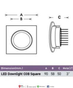 ดาวน์ไลท์ LED COB หน้าเหลี่ยม 5W (วอร์มไวท์) EVE