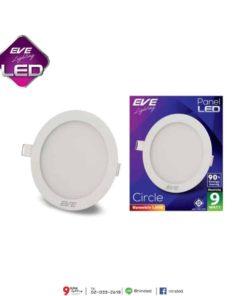 ดาวน์ไลท์ LED หน้ากลม 9W (วอร์มไวท์) EVE