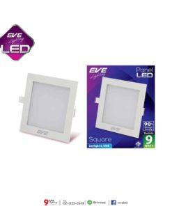 ดาวน์ไลท์ LED สี่เหลี่ยม 9W (เดย์ไลท์) EVE