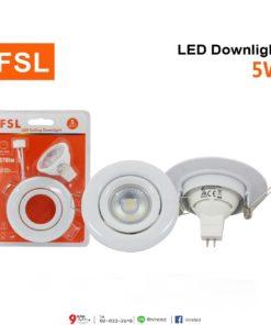 ดาวน์ไลท์ LED 5W (วอร์มไวท์) FSL