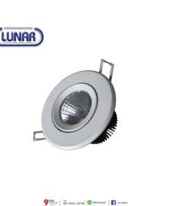 ดาวน์ไลท์ LED ปรับมุมแสงได้ 5w (เดย์ไลท์) Lunar