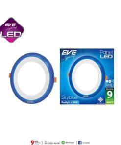 ดาวน์ไลท์ LED Panel Light Skyblue หน้ากลม 9w (เดย์ไลท์) EVE