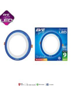 ดาวน์ไลท์ LED Panel Light Skyblue หน้ากลม 9w (วอร์มไวท์) EVE