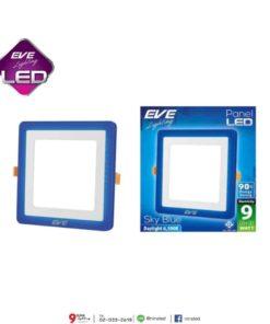 ดาวน์ไลท์ LED Panel Light Skyblue Square 9w (เดย์ไลท์) EVE
