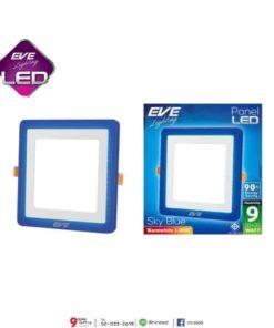 ดาวน์ไลท์ LED Panel Light Skyblue สี่เหลี่ยม 9w (วอร์มไวท์) EVE