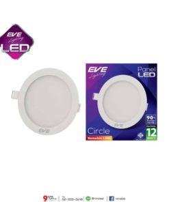 ดาวน์ไลท์ LED หน้ากลม 12W (วอร์มไวท์) EVE