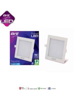 ดาวน์ไลท์ LED สี่เหลี่ยม 12W (เดย์ไลท์) EVE