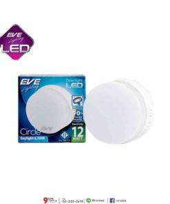 ดาวน์ไลท์ LED ติดลอย หน้ากลม 12W (เดย์ไลท์) EVE