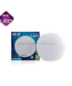 ดาวน์ไลท์ LED ติดลอย หน้ากลม 18W (เดย์ไลท์) EVE