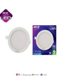 ดาวน์ไลท์ LED หน้ากลม 9W (เดย์ไลท์) EVE