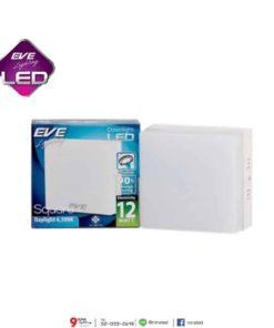 ดาวน์ไลท์ LED ติดลอย หน้าเหลี่ยม 12W (เดย์ไลท์) EVE