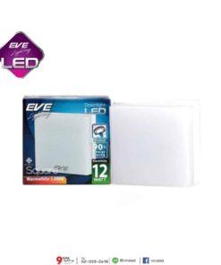 ดาวน์ไลท์ LED ติดลอย หน้าเหลี่ยม 12W (วอร์มไวท์) EVE