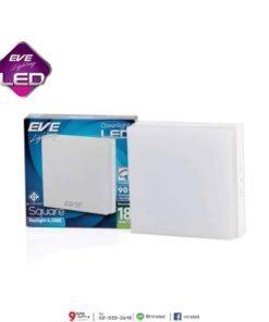 ดาวน์ไลท์ LED ติดลอย หน้าเหลี่ยม 18W (เดย์ไลท์) EVE