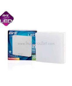 ดาวน์ไลท์ LED ติดลอย หน้าเหลี่ยม 18W (วอร์ฒไวท์) EVE
