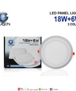 ดาวน์ไลท์ LED หน้ากลม IWACHI 18+6W (ขอบแสงวอร์มไวท์)