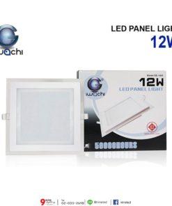 ดาวน์ไลท์ LED 12W สี่เหลี่ยม (วอร์มไวท์) IWACHI