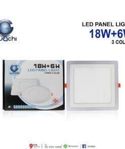 ดาวน์ไลท์ LED สี่เหลี่ยม IWACHI 18+6W (ปรับแสง 3 จังหวะ)