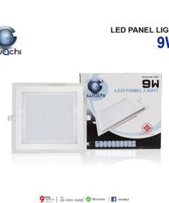 ดาวน์ไลท์ LED 9W สี่เหลี่ยมหน้ากระจก (เดย์ไลท์) IWACHI