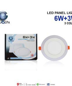 ดาวน์ไลท์ LED สี่เหลี่ยม 6W+3W (ขอบแสงน้ำเงิน) IWACHI