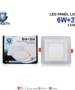 ดาวน์ไลท์ LED สี่เหลี่ยม IWACHI 6W+3W (ขอบแสงวอร์มไวท์)