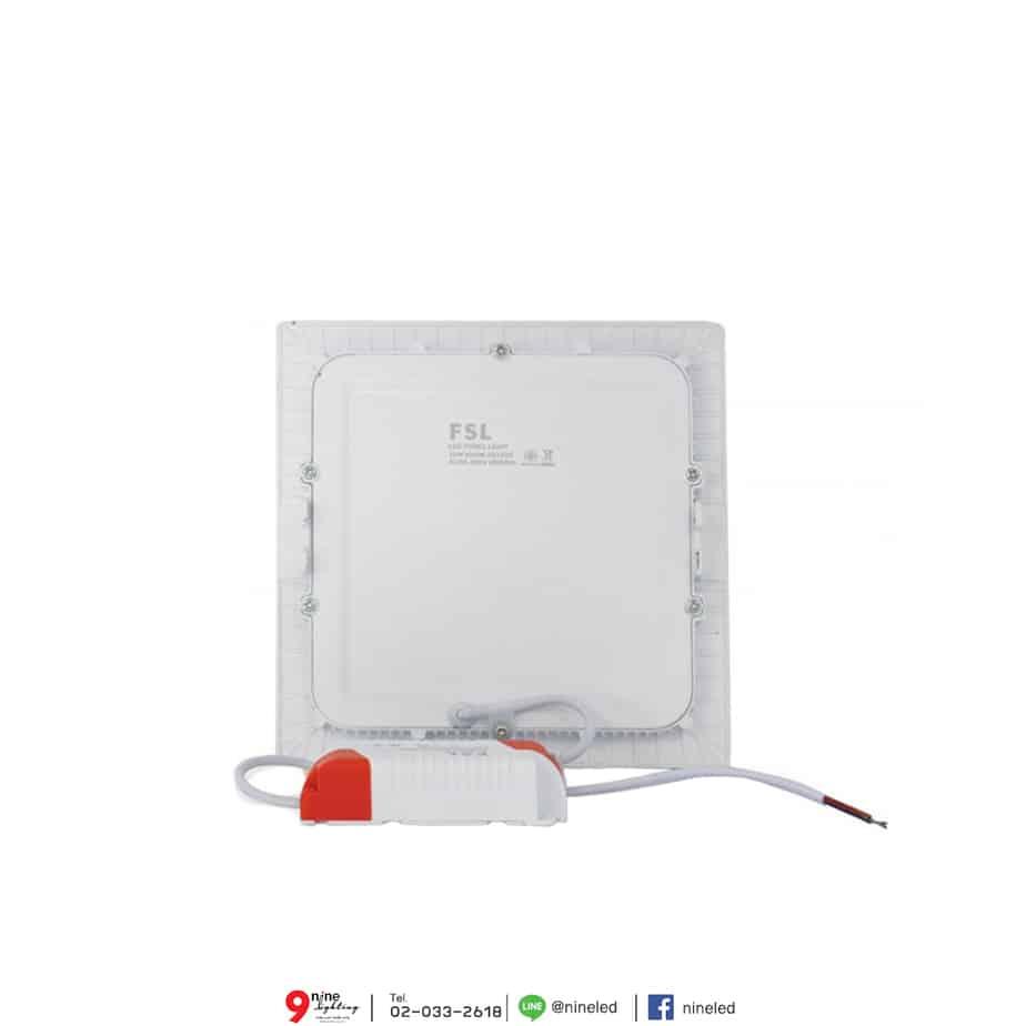 ดาวน์ไลท์ LED 12W หน้าเหลี่ยม (เดย์ไลท์) FSL