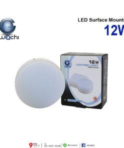 ดาวน์ไลท์ LED ติดลอยหน้ากลม 12W (วอร์มไวท์) IWACHI