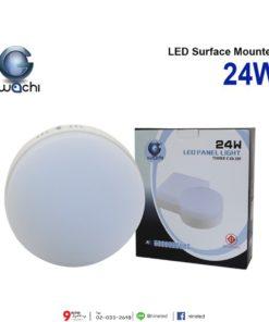ดาวน์ไลท์ LED ติดลอยหน้ากลม 24W (วอร์มไวท์) IWACHI