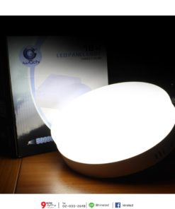 ดาวน์ไลท์ LED ติดลอยหน้ากลม 24W (เดย์ไลท์) IWACHI