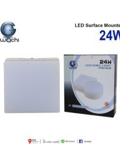 ดาวน์ไลท์ LED ติดลอยหน้าเหลี่ยม 24W (วอร์มไวท์) IWACHI