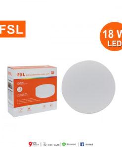 ดาวน์ไลท์ LED ติดลอย หน้ากลม 18W (วอร์มไวท์) FSL