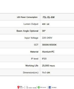 ดาวน์ไลท์ LED 6W (วอร์มไวท์) FSL
